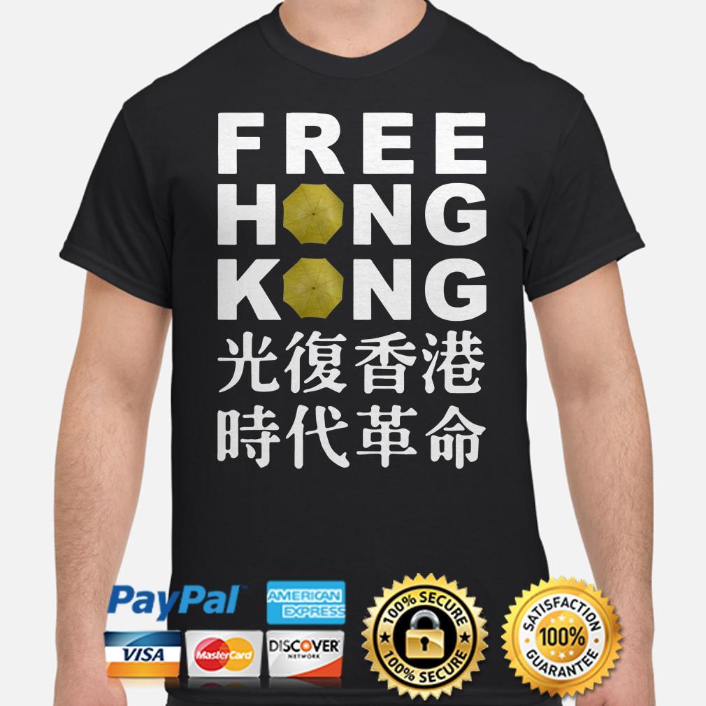 Free Hong Kong shirt